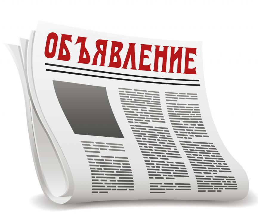 Картинки изображение газет