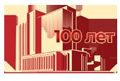 Государственное учреждение «Объединенный государственный архив Челябинской области»
