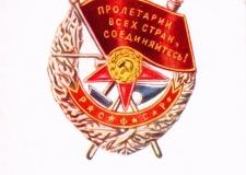 День защитника Отечества. Несколько штрихов к истории создания Красной Армии на Южном Урале