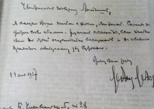 Неизвестные автографы советских писателей найдены в Челябинском архиве