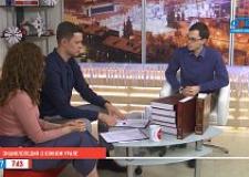 Как создавалась Энциклопедия Челябинской области