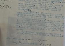 «Анархо-футуризм» в Челябинске: судьба литературного журнала «Сдвиг» (1923)