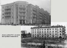 «История снизу»: жизнь и судьба иностранных рабочих и специалистов в СССР в 1920-1930-х годах