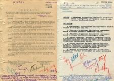 «Посылка» от Михалкова и благодарность президента США: гриф «секретно» сняли с особых папок Челябинского обкома партии