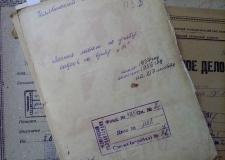 Подарок курганским архивистам