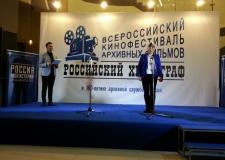 """Фестиваль """"Российский хронограф"""". Награды за архивные фильмы"""