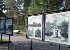 """Выставка """"Главная площадь Челябинска"""""""