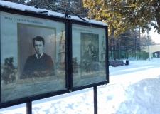 Выставка «Лица старого Челябинска»