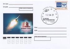 Космическая тема в Челябинске