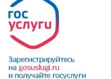 Открыты центры регистрации