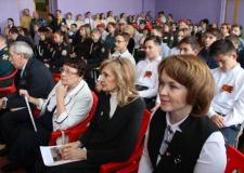 Слет именных школ Челябинска