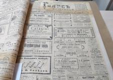 «Голос Приуралья» о жизни челябинцев 110 лет назад