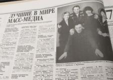 20 лет спустя. Челябинские газеты в начале 21-го века