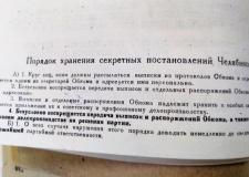 Армия убирает урожай. «АиФ» вместе с госархивом открывает «Особую папку»