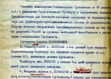 Осенние заботы Оргкомитета Челябинской области