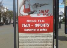 """Выставка """"Станок - оружие, участок - поле боя"""""""