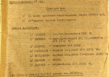 25-летие архивной службы: как это было в Челябинской области