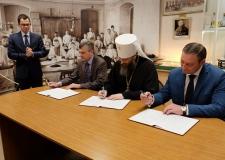 Челябинская епархия заключила соглашение о сотрудничестве с архивной службой региона