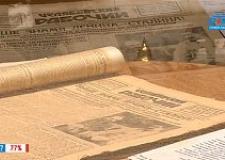 Что писали газеты об образовании Челябинской области в 1934 году?