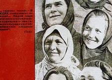 8 марта 1934 года в Челябинске, СССР и не только…