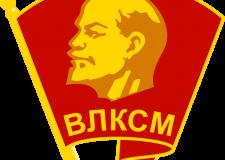 Комсомол ответил. Челябинская область готовится к столетию Коммунистического союза молодёжи