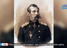 Александр II на Южном Урале