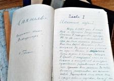 Арестованный роман. Кто хранил литературное наследие уральского священника