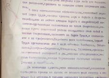 Оборотная сторона НЭПа: трудовые коллективы безработных в Челябинске