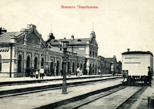 Великие имена России: Константин Яковлевич Михайловский