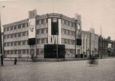 Столовая под литерой «А». Привилегии советских начальников в 1930-е годы