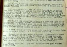 Инцидент с челябинским студентом Матушкиным (1941)