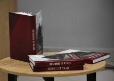 "Презентация книги ""Путь к Победе"""