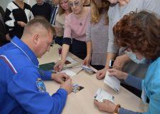 Космонавт в гостях у архивистов