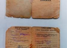 К Дню архивов России. Энтузиасты архивного поиска