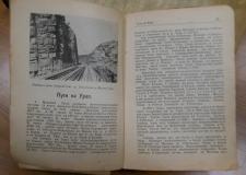 Уникальные издания – в дар архиву