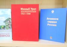 Книжная выставка в архиве
