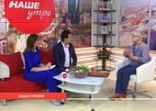 Гостья ОТВ - главный археограф ОГАЧО Г. Н. Кибиткина: в день рождения Челябинска - об истории города