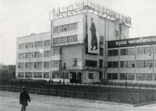 Общественное телевидение России - о строительстве Челябинского тракторного завода