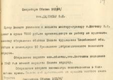 Иван Ногтев. Художник ратных и трудовых подвигов