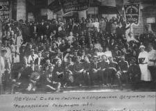 Октябрьская революция в Челябинске