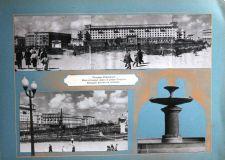 Челябинск-1945: взгляд в будущее