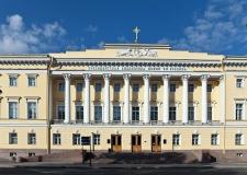 Президентская библиотека в Челябинске