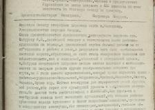 Музы у станка: выставка любительской живописи работников ЧТЗ (1936)