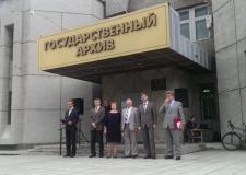 Челябинские архивисты отметили Международный день архивов