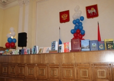 Праздник издателей, авторов и читателей