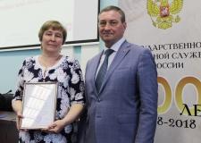 Награды архивистам