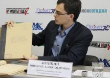 Пресс-конференция «От Александра I до Владимира Путина: главы государств на Южном Урале»