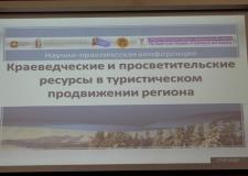 Книжная серия «Национальное достояние России» представит красоты Южного Урала