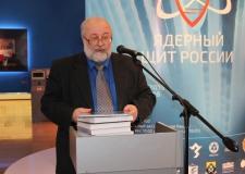 Атомные города Урала от А до Я в книге Виктора Кузнецова