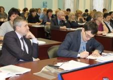 Заседание коллегии
